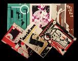 京都・松竹座ニュース 昭和4~6年発行内16部一括